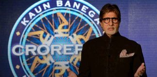 Trick to Win KBC Play Along