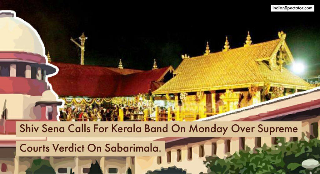 Kerala Band