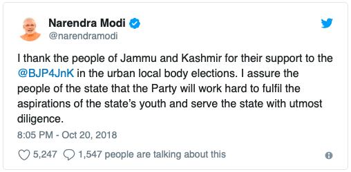 Narendra Modi kashmir