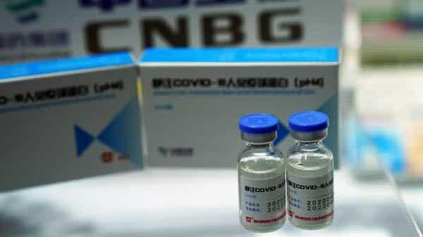China super vaccine coronavirus