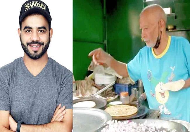 cheating case against Gaurav Wason