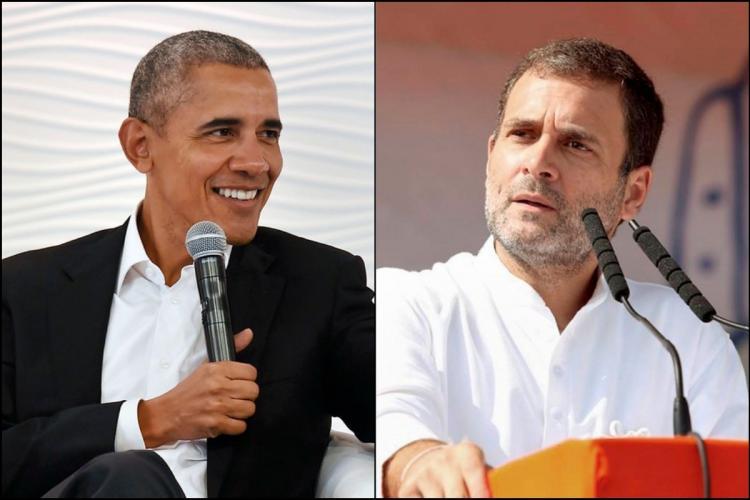 Rahul gandhi aptitude