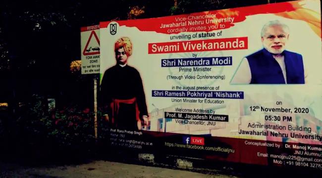 figure of Swami Vivekananda