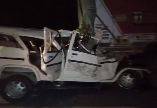 UP Pratapgarh Accident